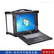CPCI便携机工控一体军工笔记本加固电脑机箱