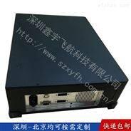 便携式加固军工电脑笔记本机箱定做制无屏