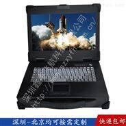 14寸便携式工业便携机定制军工电脑机箱