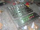 BXK不锈钢防爆控制柜,现场防爆按钮箱