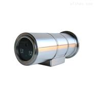 布雷尔利防爆星光全彩摄像机BL-EX320Q