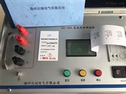 三通道直流电阻测试仪直销
