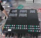 FXM(D)三防配电箱,防水防尘防腐开关箱