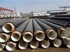 山东环氧煤沥青防腐钢管供应商