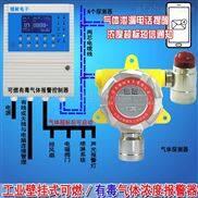 化工厂车间氨气报警器,气体探测报警器严禁带电安装接线