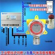 化工厂厂房油漆报警器,燃气泄漏报警器如何调试和安装