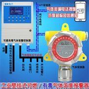 工业用甲烷浓度报警器,燃气浓度报警器厂家使用说明书下载