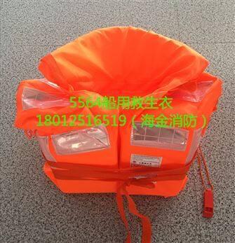 救生艇防掉落装置 吊索