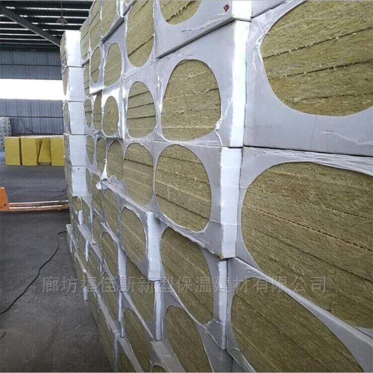 岩棉板 保温防火 外墙专用