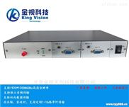 2路VGA高清光端机