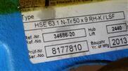 HAEHNE测力传感器KMB20-6 3k+DMA2C泵