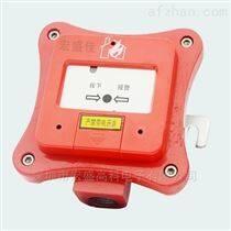 品质优防爆火灾消火栓按钮