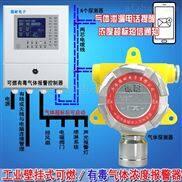 工业用醋酸甲酯浓度报警器,毒性气体报警器与防爆轴流风机怎么连接