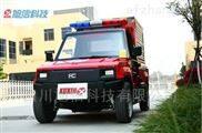 社区电动消防车厂家