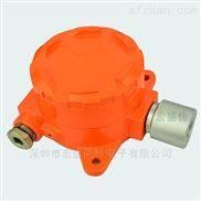 HSJ-2500-厂供液化气罐区氨气有毒气体探测器