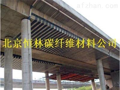 洛阳300g碳纤维布厂家批发玻纤套筒桥梁加固专用
