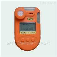便攜式復合式氣體濃度報警儀(攜帶輕便)