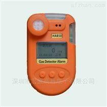 便攜式可燃氣體檢測儀 有毒氣體 CO