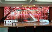 晶台灯P2.5全彩LED电子显示屏厂家定做价格