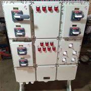 BXX52-4 WF1立柱式安装防爆插座箱报价