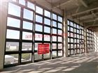 安防泄爆窗厂家 安全规范泄压窗做法 有证书