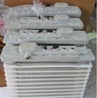 BDR防爆加暖气,防爆电热油汀,7片,9片,11片