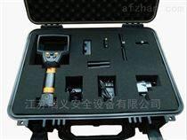 DE-TVD903涉密環境安全檢查設備