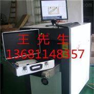 5030C安检机X光机批发