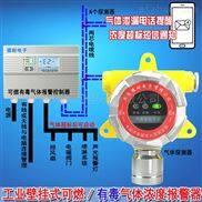 化工厂厂房一氧化氮气体报警仪,煤气浓度报警器与专用声光报警器怎么连接