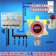 学校食堂液化气浓度报警器,点型可燃气体探测器与专用声光报警器怎么连接