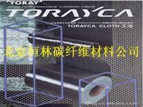 益阳碳纤维布水下玻纤套筒承包商