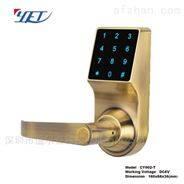 遥尔泰厂家按键遥控智能锁YET902-T