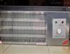 温控式加热器 取暖器
