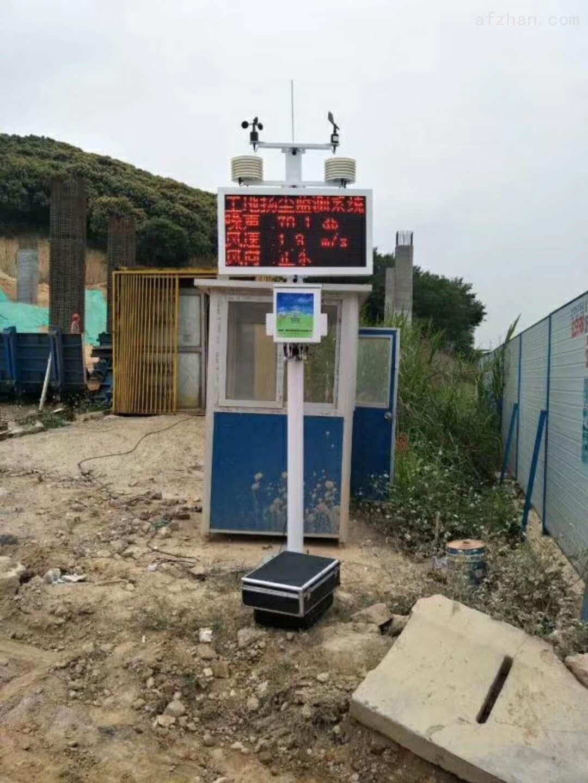 广东深圳大气环境TSP扬尘在线监测?#20302;? onload=