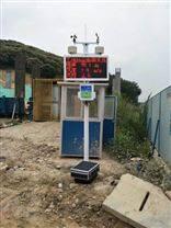 广东深圳大气环境TSP扬尘在线监测系统