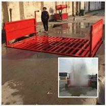 工地洗车机尺寸|昆明自动洗车设备控制扬尘