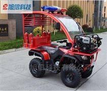 社區四輪消防摩托車
