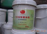 江陵县耐酸砖粘贴砂浆厂家价格