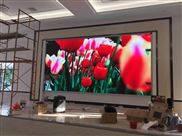 室内全彩LED电子显示屏厂家安装设计销售