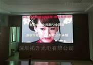 多媒體室內p1.667彩色LED顯示屏制作價格