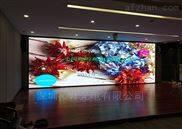 多功能视频室内安装LED彩色显示屏生产厂家