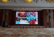 酒店室内宴会厅LED彩色显示屏生产厂家