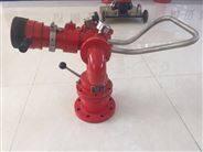 淄博PS30固定式消防水炮流量可调