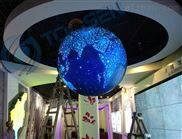 3米直径球形LED全彩电子显示屏生产厂家报价