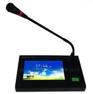 触摸屏IP广播对讲话筒