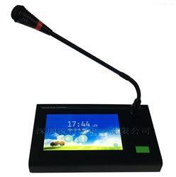 綜合管廊廣播對講系統IP對講管理主機
