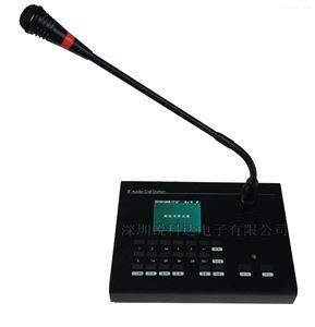 IP网络广播对讲主机网络话筒SV-8003S