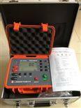 数字式等电位测试仪(微欧计、欧姆计)