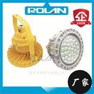 高效100WLED防爆灯 支架式LED防爆投光灯
