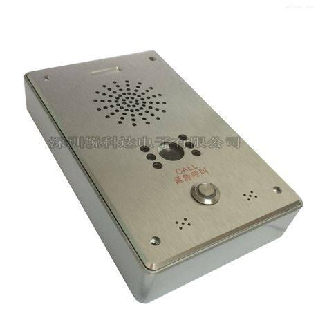 ip網絡對講 地鐵語音對講求助報警 可視分機